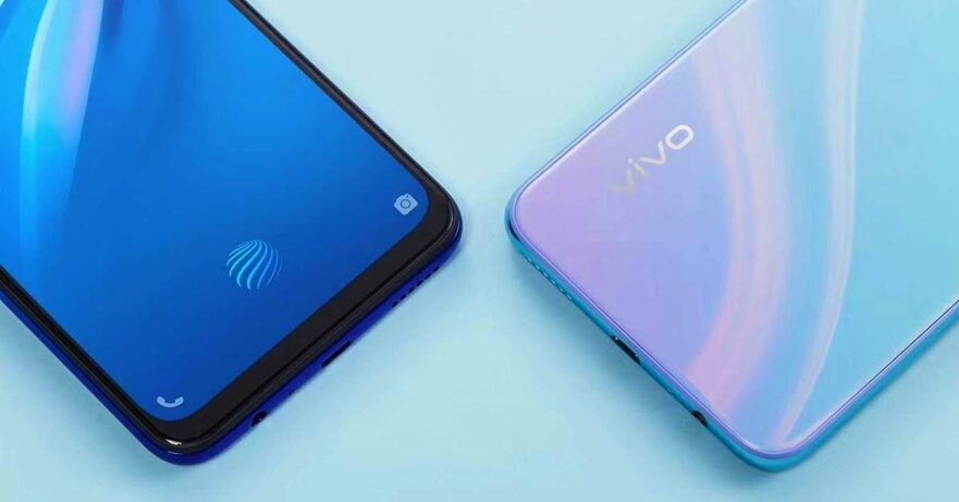 Vivo Phones - Loaded With Extra Features